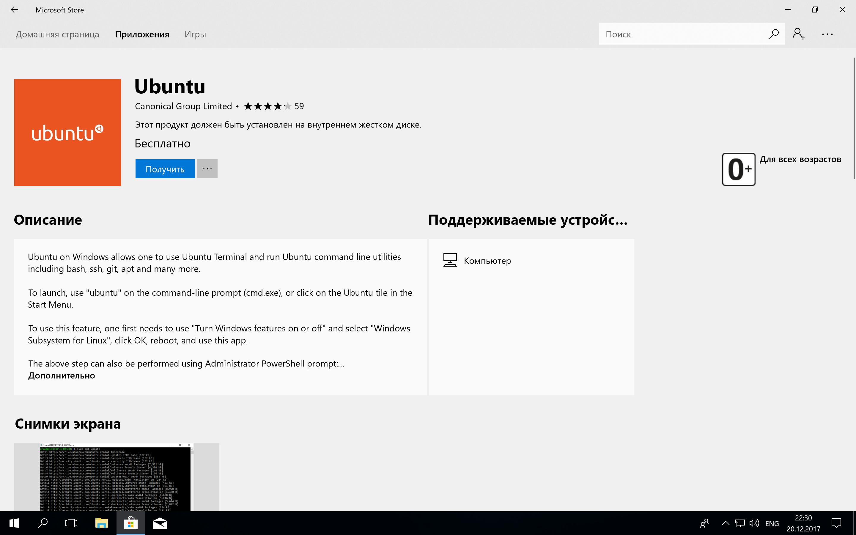 Microsoft Store - Ubuntu