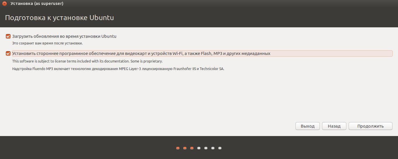 ubuntu установка - загрузка обновлений